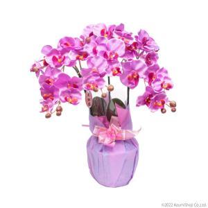 造花 光触媒 胡蝶蘭 3本立て ピンク 母の日のプレゼントに...