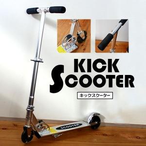 キックボード キックスクーター シルバー LEDホイール 折りたたみ式 折畳 キッズ 軽量 耐荷重約90kg|zumi|02