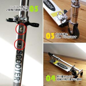 キックボード キックスクーター シルバー LEDホイール 折りたたみ式 折畳 キッズ 軽量 耐荷重約90kg|zumi|03
