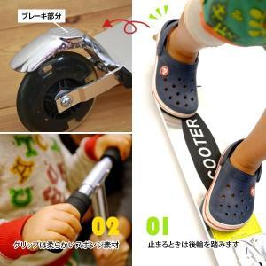 キックボード キックスクーター シルバー LEDホイール 折りたたみ式 折畳 キッズ 軽量 耐荷重約90kg|zumi|04