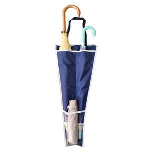 バックシート傘スタンド 車用 傘入れ アンブレラケース 収納 濡れた傘でも周りを汚さない 大容量サイズ 杖立て 杖入れ|zumi
