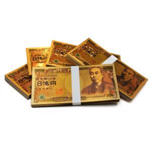 これで無限「8」にお金が転がり込む! 最強の金運強運&アップアイテム! 黄金に輝く金の八億円札!  ...