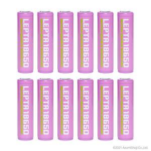 送料無料 18650バッテリー12本組 リチウムイオン 電池 2800mAh 保護回路内蔵 ICR ボタントップ ニップルトップ 充電式 ライト ランタン 投光器|zumi