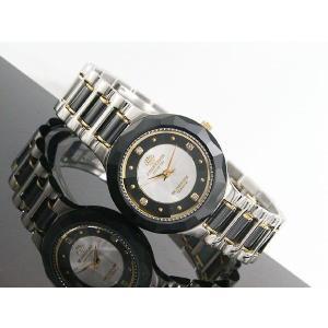 ジョン・ハリソン J.HARRISON セラミック ダイヤモンド シルバー クォーツ メンズ腕時計 CCM001BS|zumi|03