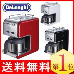 デロンギ ドリップコーヒーメーカー CMB5T-WH CMB5T-BK CMB5T-RD kMix Collection プレミアム ポイント2倍|zumi|02