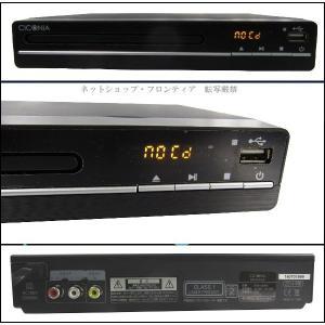 DVDプレーヤー DVDプレイヤー DVD-C03BK DVD-C02BKの同型 リージョンフリー CICONIA チコニア コンパクト 地デジ録画DVD再生対応 据え置き型|zumi|03