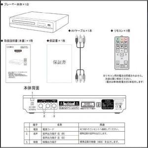 DVDプレーヤー DVDプレイヤー DVD-C03BK DVD-C02BKの同型 リージョンフリー CICONIA チコニア コンパクト 地デジ録画DVD再生対応 据え置き型|zumi|04