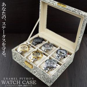 腕時計収納ケース 6本収納タイプ エナメルパイソン|zumi
