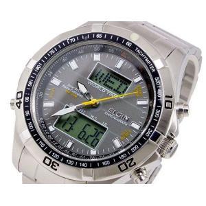 FK1391S-BP エルジン ELGIN 電波ソーラー腕時計 メンズ ワールドタイム|zumi