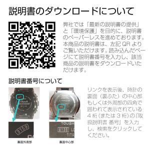 送料無料 DW-9052-1V G-SHOCK CASIO カシオ ジーショック Gショック メンズ 腕時計|zumi|04