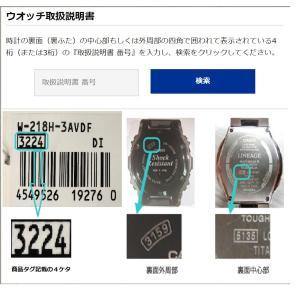 送料無料 DW-9052-1V G-SHOCK CASIO カシオ ジーショック Gショック メンズ 腕時計|zumi|05