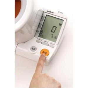 オムロン 血圧計 上腕式 デジタル自動 全自動...の詳細画像2