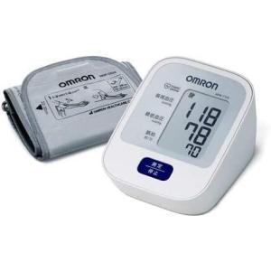 オムロン 血圧計 上腕式 小型 デジタル 自動 HEM-7111 OMRON HEM7111【送料無料・ポイント2倍】