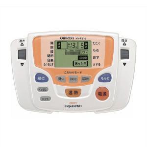 オムロン 低周波治療器 ホットエレパルスプロ OMRON HV-F310|zumi