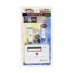 『ワイヤレスホームセキュリティシステム IMG1400』ショックセンサーセット|zumi