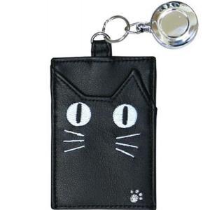 パスケース 定期入れ おしゃれ ネコ J-290 J290 猫 可愛い 暗闇で目が光る ブラック ノアファミリー noafamily 代引き不可|zumi