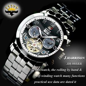 ジョンハリソン J.HARRISON  自動巻腕時計 メンズ JH-008BB|zumi|02