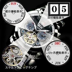 ジョンハリソン J.HARRISON  自動巻腕時計 メンズ JH-008BB|zumi|04