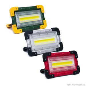 ポータブルCOB LED投光器 30W 最大1500ルーメン モバイルバッテリー 充電式 屋外 持ち運び簡単|zumi
