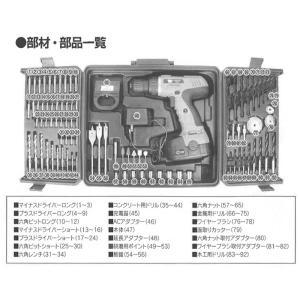 コードレス電動ドライバーセット92P 92点セット DIY 工具 充電式 電動ドリル コードレス 家庭用|zumi|10