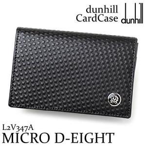 ダンヒル dunhill 二つ折りカード入れ  名刺入れ メンズ MICRO D-8  L2V347A|zumi|02