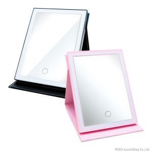 三段階調光LEDライト付き 鏡 ミラー USB充電式 ブラック ピンク 鏡 卓上 化粧 照明 タッチセンサー LED女優ミラー メイク LEDカバーミラー zumi