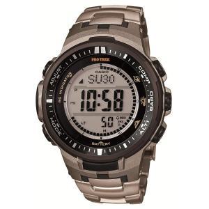 CASIO (カシオ) プロトレック PROTREK 腕時計 PRW-3000T-7 電波ソーラー メンズ 海外モデル|zumi