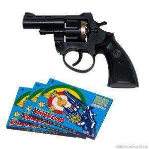 火薬銃 ビックバンR-3 カネキャップ3箱 8連発 音追いピストル 日本製 害獣 鳥よけ カラス ハト クマよけ 鳥獣 破裂音 獣害 鳥追い お祭り おもちゃ 子ども|ギフト百貨のzumi