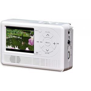 AID エコラジTV RAD-1SFAM AM FM 防災 緊急時 送料無料|zumi