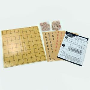 将棋の達人 将棋 駒 初心者 練習 訓練 簡単 おもちゃ ボードゲーム zumi