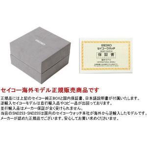 【72%OFF】SEIKO セイコー 腕時計 ...の詳細画像3
