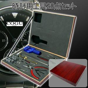 時計工具 ベルト交換 バンド調節 修理 / 腕時計工具20点セット 日本語取扱説明書有り zumi 02