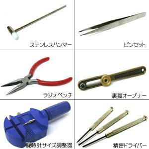 時計工具 ベルト交換 バンド調節 修理 / 腕時計工具20点セット 日本語取扱説明書有り zumi 03