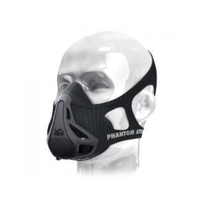 トレーニングマスク エレベーションマスク 低酸素 高地トレーニング 肺活量 Training mask