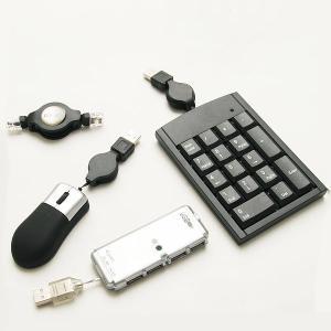 テンキー・マウス・USBハブ・LANケーブルのセット zumi