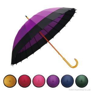 全6色 蛇の目風和傘 60cm 60センチ 24本骨傘 24本骨 雨傘 丈夫 和風 プレゼント 二十四本骨 蛇の目傘 和傘|zumi