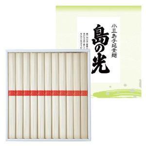 小豆島の手延素麺 島の光(化粧箱入り)50g×11束 WH-15 ギフト 贈答品 お中元 寿 内祝|zumi