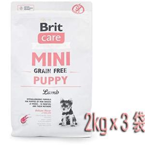 【商品説明】 ・成長期の仔犬や、小型犬、妊娠授乳期の愛犬に必要な栄養素を豊富に含んだドッグフードです...