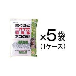 ボンビアルコン ネコの砂 消臭主義【7Lx5袋】強力消臭!驚くほどニオイが消えるネコの砂