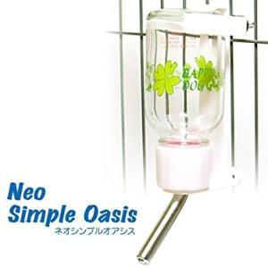 キンペックス ネオシンプルオアシス プロ用給水器 ガラス瓶+硬質プラスチック製取付け金具 熱湯消毒O...