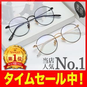 海外通販サイトで48万個売り上げた大人気のPCメガネです。  PS4やゲーム、テレビ、シューティング...