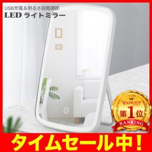 33個の高発色LEDライトをミラー周りに採用したシンプルなLED化粧鏡  柔和で明るい高密度LEDラ...