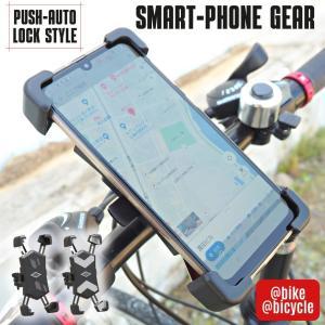 スマホ 自転車 バイク スマホホルダー 原付 スマホスタンド 携帯 ホルダー iPhone Andr...