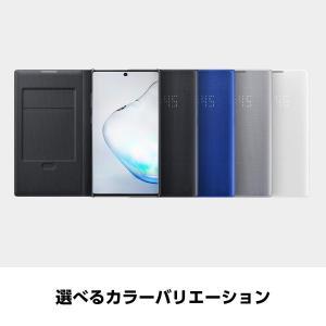 Galaxy Note10+ LED View Cover/ブラック Galaxy純正 国内正規品