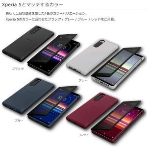 ソニー純正 国内正規品 Xperia 5 SO-01M SOV41 ケース カバー 手帳型 画面が見...