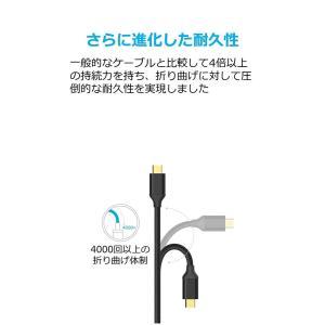 Anker 高耐久ナイロン Micro USB ケーブル 3m 金メッキコネクタ Android, ...