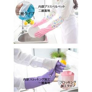 キッチン手袋 2層式(冬向け) 3セット入り ロング 二層裏地 裾絞り ゴム手袋 キッチングローブ ...