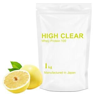 WPCホエイプロテイン100 1kg クエン酸入りさっぱりグレープフルーツ風味(ハイクリアー)