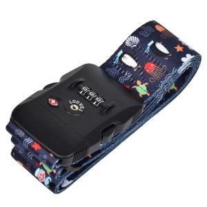 クロース(Kroeus)スーツケースベルト 丈夫な素材 TSAロック搭載 長さ調整可能 簡単装着 荷...