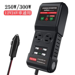 LST 12V24V車通用インバーター 修正正弦波 250W/300Wカーインバーター コンバーター...